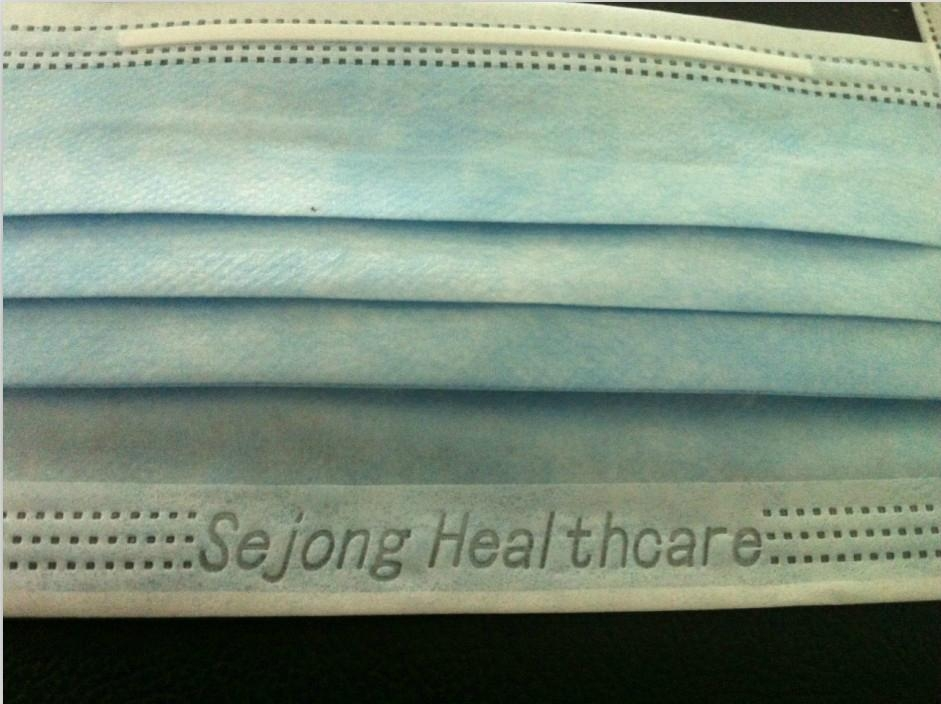 disposable medical nonwoven masks 2