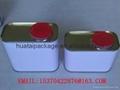 0.2L-5L small square cans