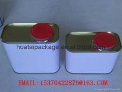 0.2L-5L small square cans