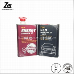 engine oil motor oil  tin can metal container for car paint