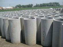 西安水泥管
