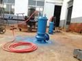 耐高温污水泵 3