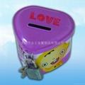 礼品储存罐 3