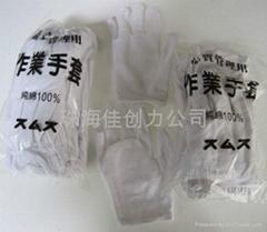 純棉作業手套