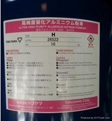 進口日本德山氮化鋁粉體