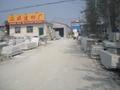 柏坡黃石材 4