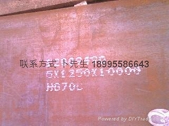 GF785D高強度高強度焊接板