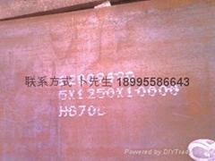 GF785D高强度高强度焊接板