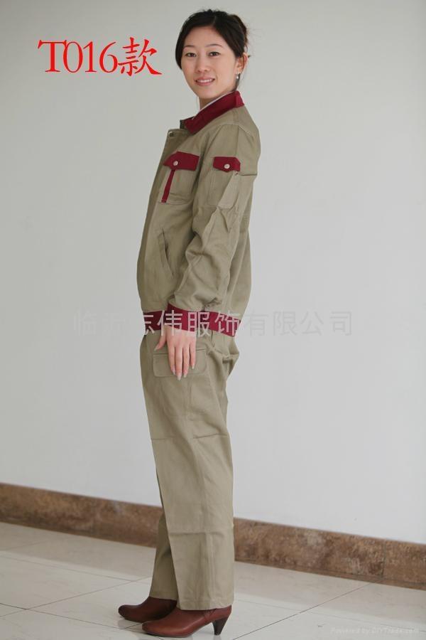 临沂劳动保护工作服 4
