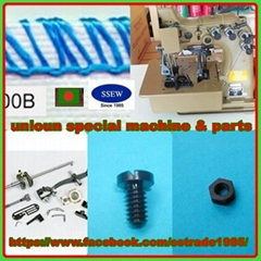 ALL KINDS SEWING MACHINE SCREW FOR PP AND FIBC