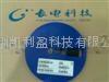 长电二极管RB521S-30