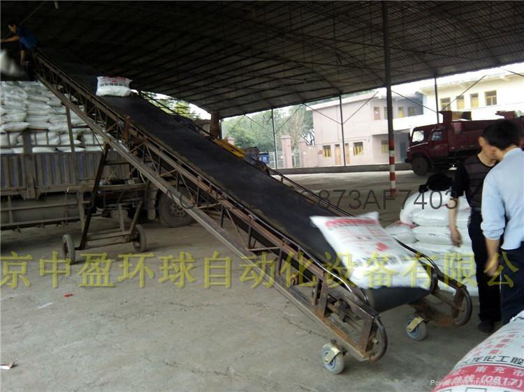 水泥输送机计数器 5