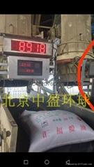 HQ-210袋装水泥计数器防尘防水防腐蚀水泥计数器-解决连包叠包