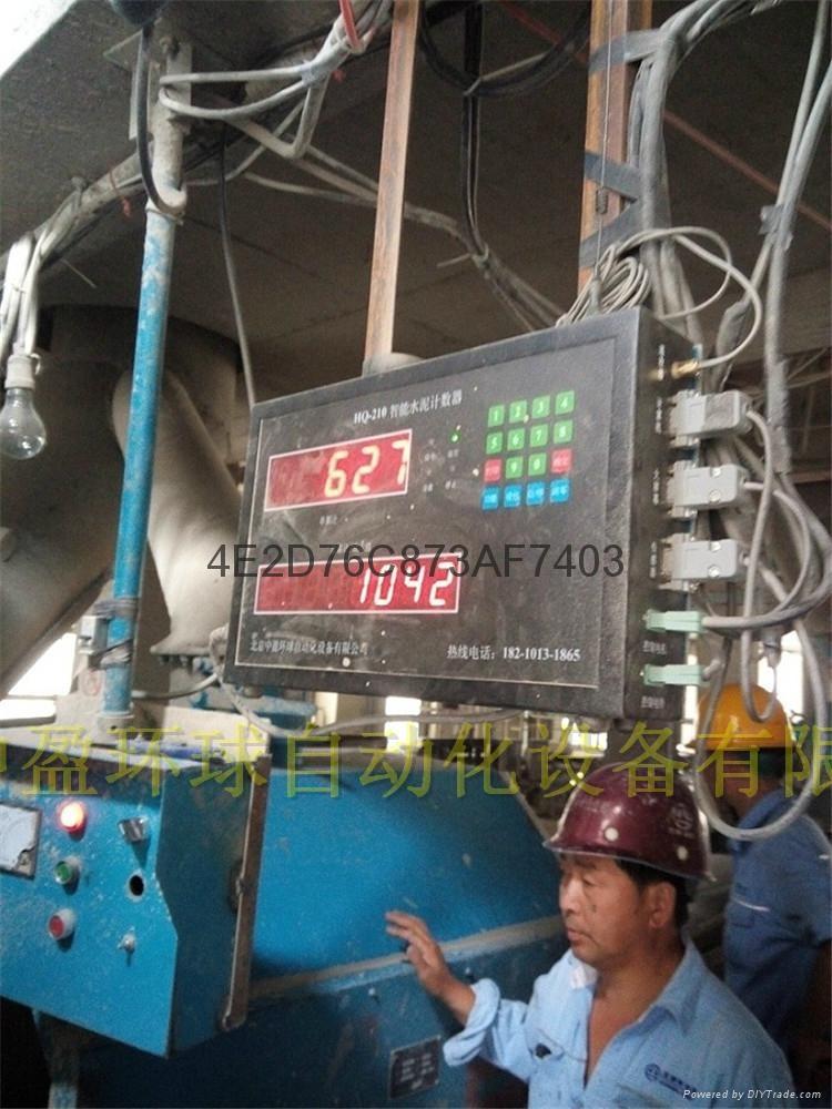 HQ-210连接电脑计数器 4