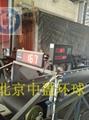 智能水泥装车计数器 3