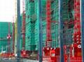 秦皇岛京龙升降机SC200/200石家庄京龙施工升降机廊坊施工电梯 4