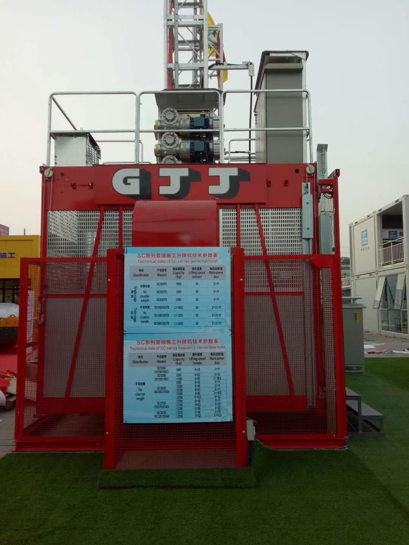 京龙施工电梯天津京龙升降机广州京龙施工升降机 SC200/200TD施工升降机 1