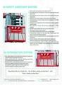 秦皇岛京龙升降机SC200/200石家庄京龙施工升降机廊坊施工电梯 2