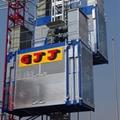 天津京龙SC360GZ施工升降机 西安京龙升降机G J J SC360 4