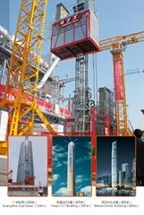 GJJ Jinglong construction lifts SC200