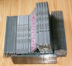日本KRUT不锈钢车刀