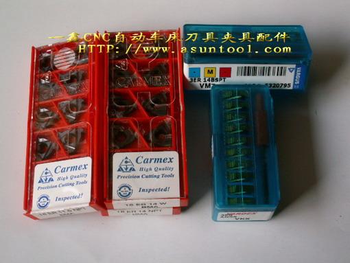 CARMEX牙刀片VARGUS螺纹刀片 1