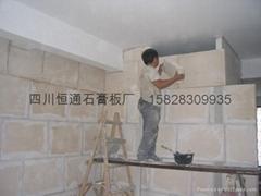 綿陽輕質隔牆板
