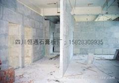 廣元輕質隔牆板