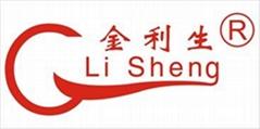Jiangmen Jin Li Sheng Machinery Co., Ltd.