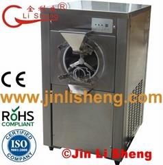 Jin Li Sheng YB-15 Hard Ice Cream Machine