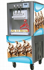 Commercial Soft Serve Ice Cream Maker Machine (Hot Product - 1*)