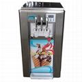 台式商用软冰淇淋机