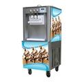 BQ332三色软冰淇淋机,冰淇