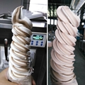 BQ322雪糕機冰激凌機,冰激凌機價格