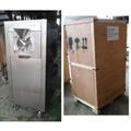 YB-40全自动硬冰淇淋机,硬质冰淇淋机 4
