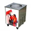 WF900炒冰机系列,炒冰机价