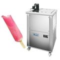 BP-1小型冰棍機,水果冰棍機