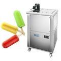 BP-1小型冰棍机,鲜奶冰棍机