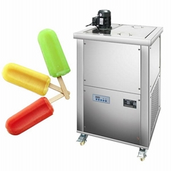 High Quality BP-1 Milk Ice Lolly Machine, Hot Sale Ice Lolly Machine