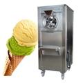YB-20全自動硬冰淇淋機,硬