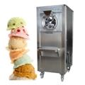 YB-40硬式冰淇淋,硬冰淇淋