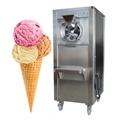 YB-20意式手工冰淇淋凝冻机