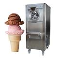 YB-40硬質冰淇淋機器,哈根