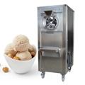 YB-20冰淇淋机商用移动,全