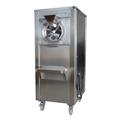 YB-40商用全自动冰激凌机器
