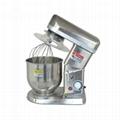 供应7升电动搅拌机鲜奶机 低噪