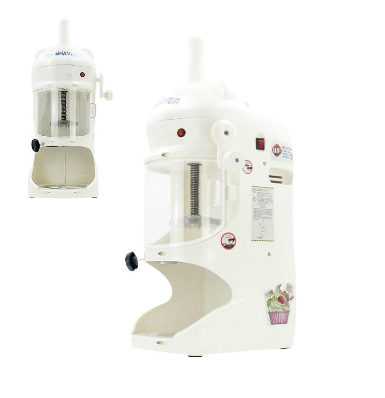 綿棉冰機商用雪花刨冰機碎冰花式沙冰機電動韓貨雪花冰機