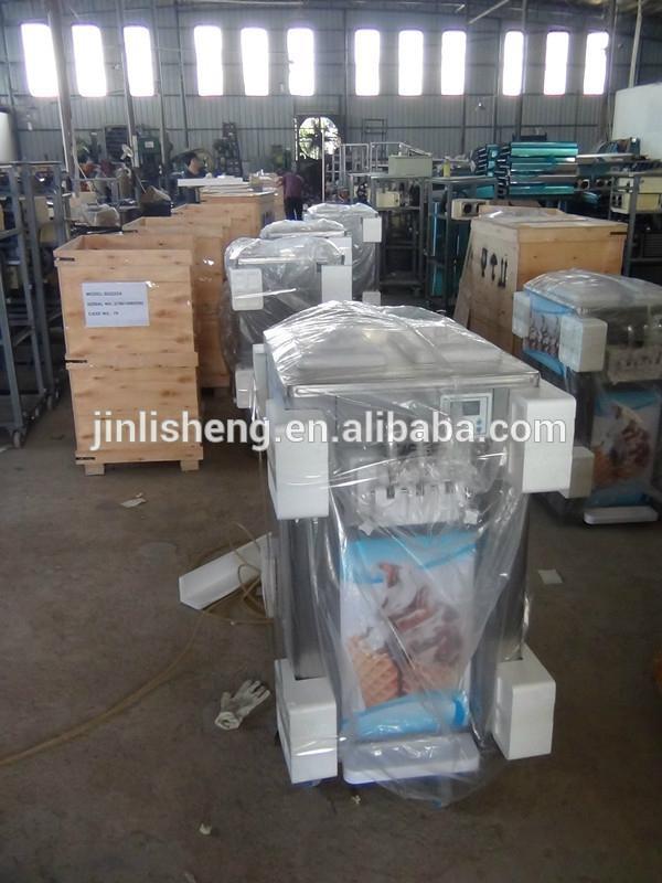 BQ322A創業設備冰淇淋機,雪糕冰淇淋機