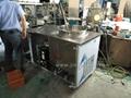 Commercial used Snowflakes cheese machine, Turkish ice cream machine