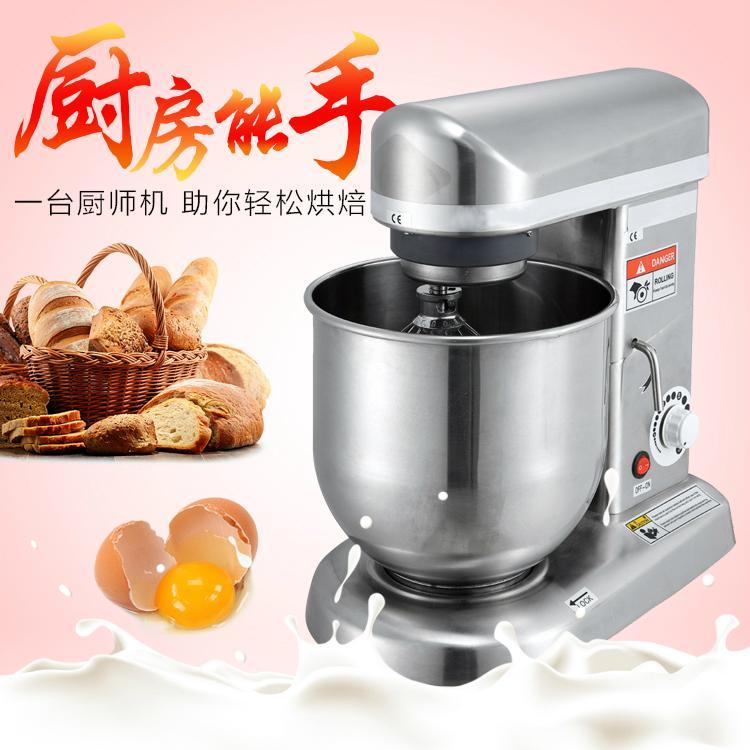 供应不锈钢10升的食品搅拌机面包房低噪音动力大打蛋机
